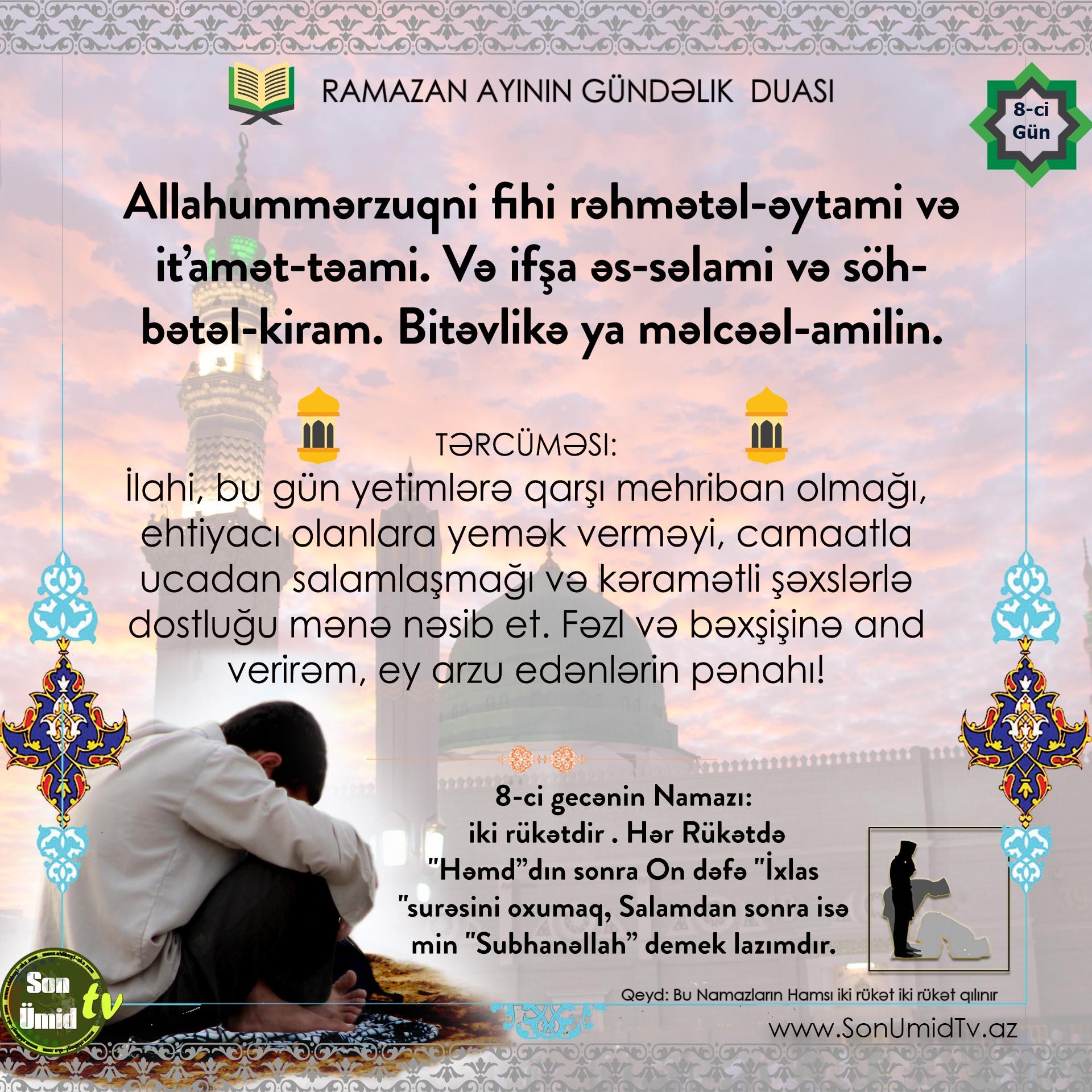 Ramazan  8-ci gününün duası və Namazı